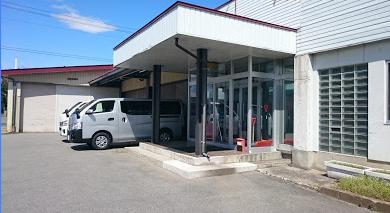 山形県米沢市クリエイティブスタジオ